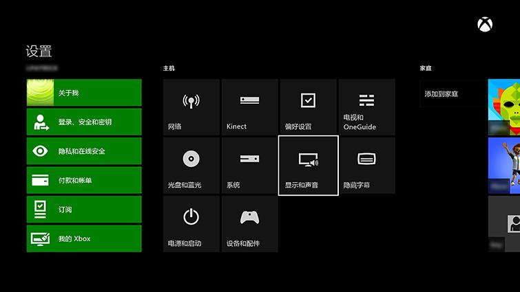 """主""""设置""""屏幕,其上突出显示""""显示和声音""""选项"""