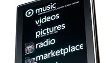 Zune ソフトウェアと Xbox Music での DRM で保護された音楽やビデオについて