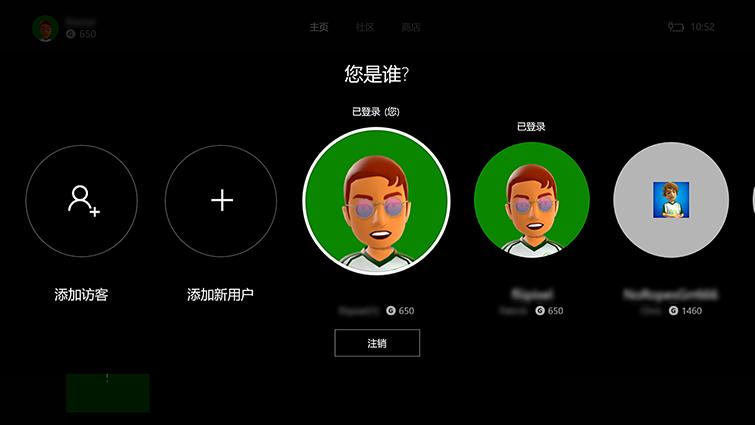 """显示已登录玩家的玩家图片,其中一个玩家图片被选中,它的旁边还显示""""注销""""和""""我未被识别""""选项。"""