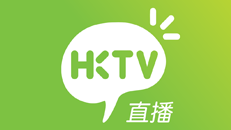 HKTV Live app for Xbox One