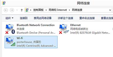 一个屏幕显示可用的网络连接,其中已选定 Wi-Fi 连接。