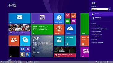 """一个屏幕显示 Windows 8 中的""""开始""""屏幕和""""搜索""""框。"""