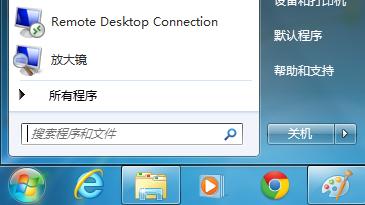 """一个屏幕显示 Windows 7 中""""开始""""屏幕上的""""搜索程序和文件""""框。"""