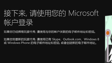 登录到您的 Xbox One 上的 Xbox Live