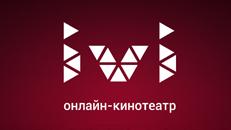 ivi.ru online cinema on Xbox