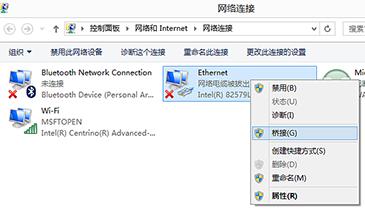 """一个屏幕显示已选定""""网桥连接""""命令的局域网的上下文菜单。"""