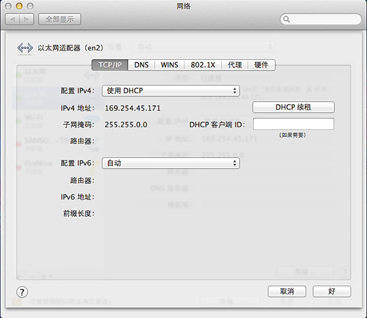 """Mac 计算机上的""""网络系统偏好设置""""屏幕,其中已选定""""TCP/IP""""选项卡"""